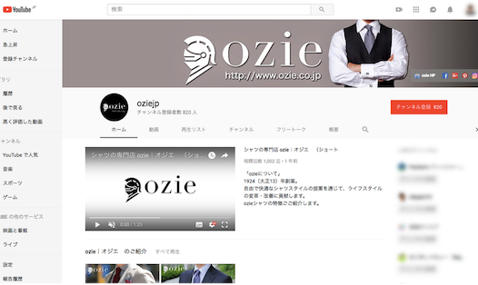ozie_channel